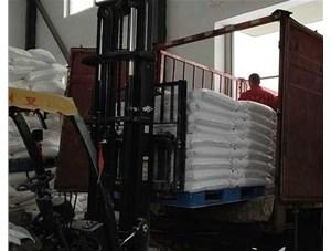 山西鑫晶泰雷竞技生产厂家:发往晋城10吨XJT-4000A雷竞技