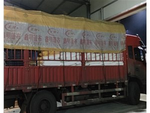 山西鑫晶泰雷竞技生产厂家:发往晋城,10吨,型号XJT-4000A雷竞技