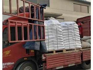 山西鑫晶泰雷竞技生产厂家:发往河北,数量:6吨,产品型号:XJT-4000A改姓雷竞技