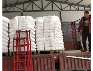 山西鑫晶泰雷竞技生产厂家:发往浙江33吨产品型号XJT-4000雷竞技