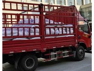 山西鑫晶泰雷竞技生产厂家:发往河北 数量:5吨 产品型号:XJT-4000A雷竞技官网DOTA2,LOL,CSGO最佳电竞赛事竞猜雷竞技