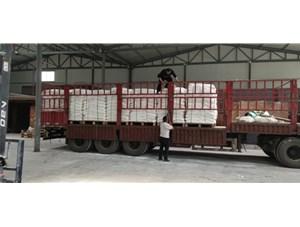 发货啦!发往浙江16吨XJT-4000(雷竞技App下载雷竞技)