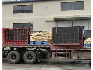 7.26发往江苏数量33吨产品型号XJT-4000A(雷竞技官网DOTA2,LOL,CSGO最佳电竞赛事竞猜雷竞技App下载雷竞技)