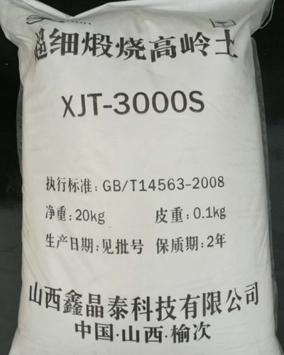 XJT-3000S