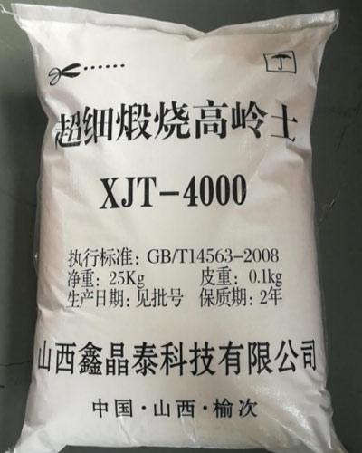 XJT-4000