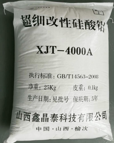 XJT-4000A