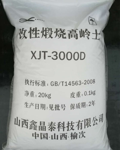 XJT-3000D